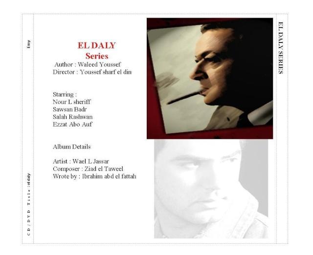 EL DALY ALBUM Index_11