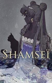 Shamseï