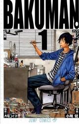 [ Projet J-Film ] Bakuman. Bakuma10