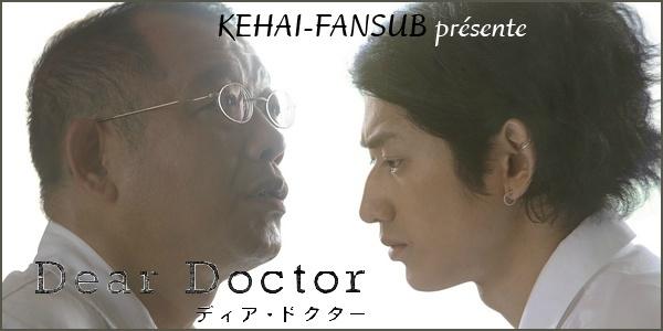 [ Projet J-Film ] Dear Doctor Deardo10
