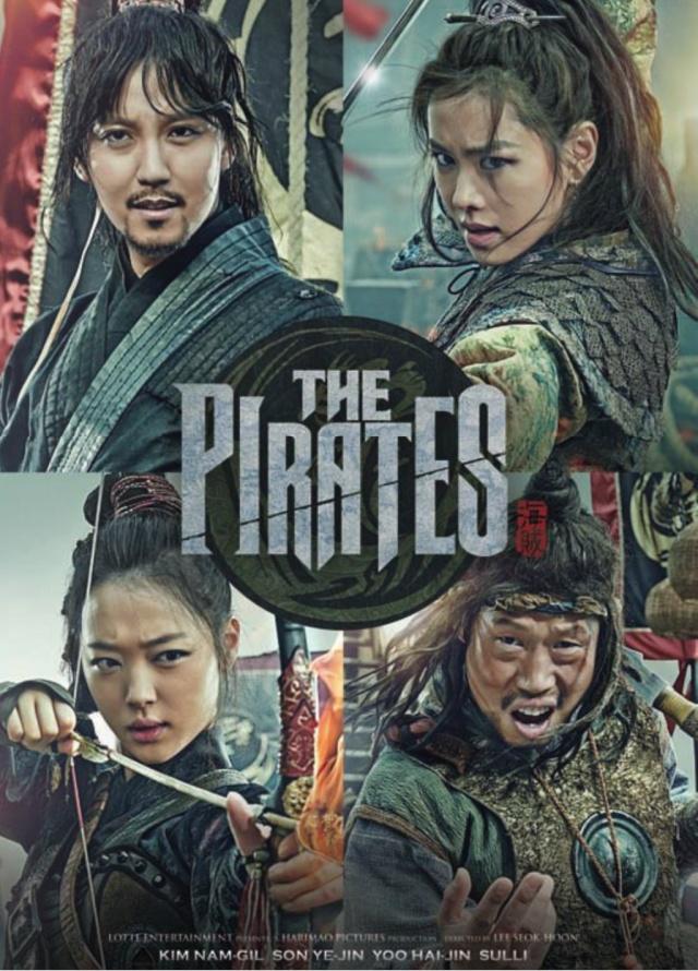 [ Projet K-Film ] The Pirates Rejyge10