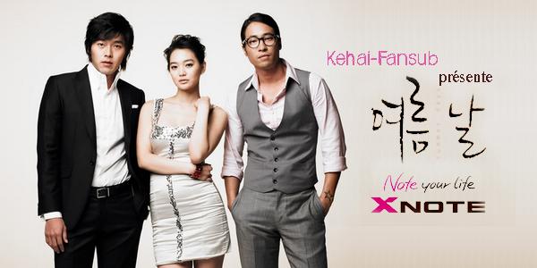 [ Projet K-Drama ] Summer Days Summer10