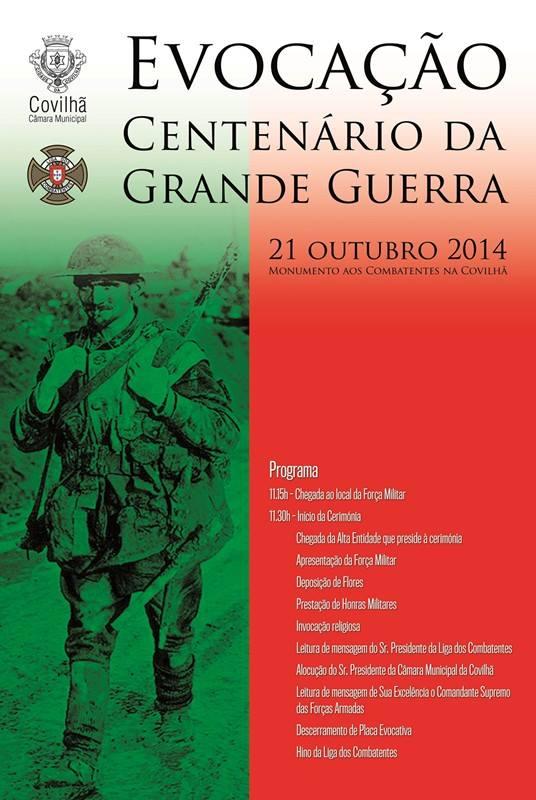 21Out2014 - Evocação do Centenário da Grande Guerra - Núcleo da Covilhã da Liga dos Combatentes 10720810