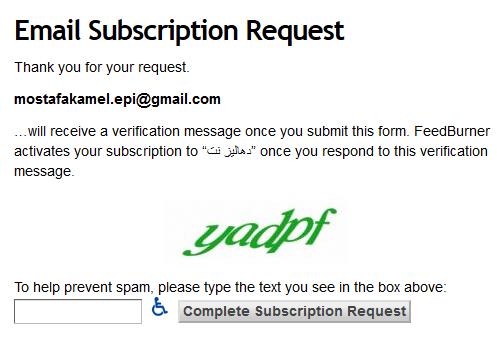 خدمة | النشرة البريدية الالكترونية من منتدى دهاليز نت - Dhaliznet Newsletter Oo_oaa10