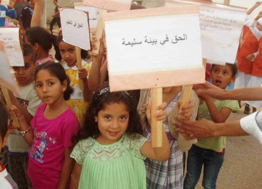 أطفال حد الغربية يحتفلون بعيدهم الثالث -المهرجان المحلي للطفولة الدورة الثالثة- 310