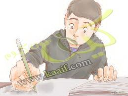 كيف تذاكر دروسك جيدا وتتفوق ؟ - تعلم كيفية المذاكرة الصحيحة Study10
