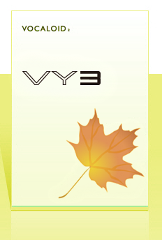 VocaloidStore - VY2 9pnbtf10