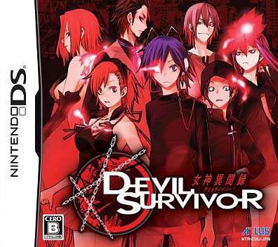 Shin Megami Tensei : Devil Survivor Devil_10