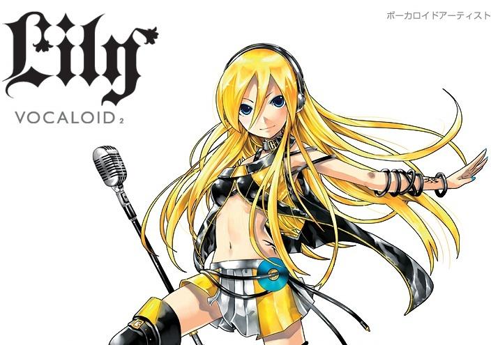 Edit2: Novos Vocaloid² Vocalo10