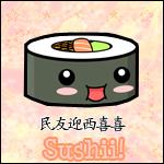 Sushiie *_* Sushii10