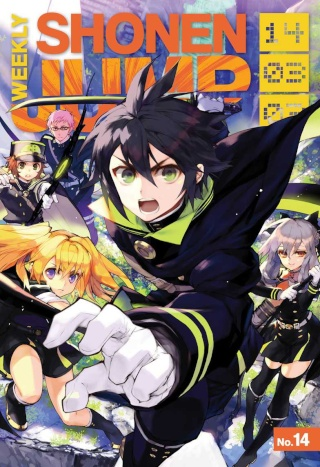 Seraph of the End 235610