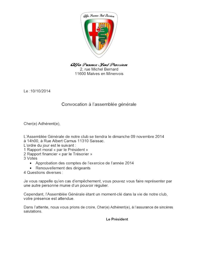 information club  Ag201510