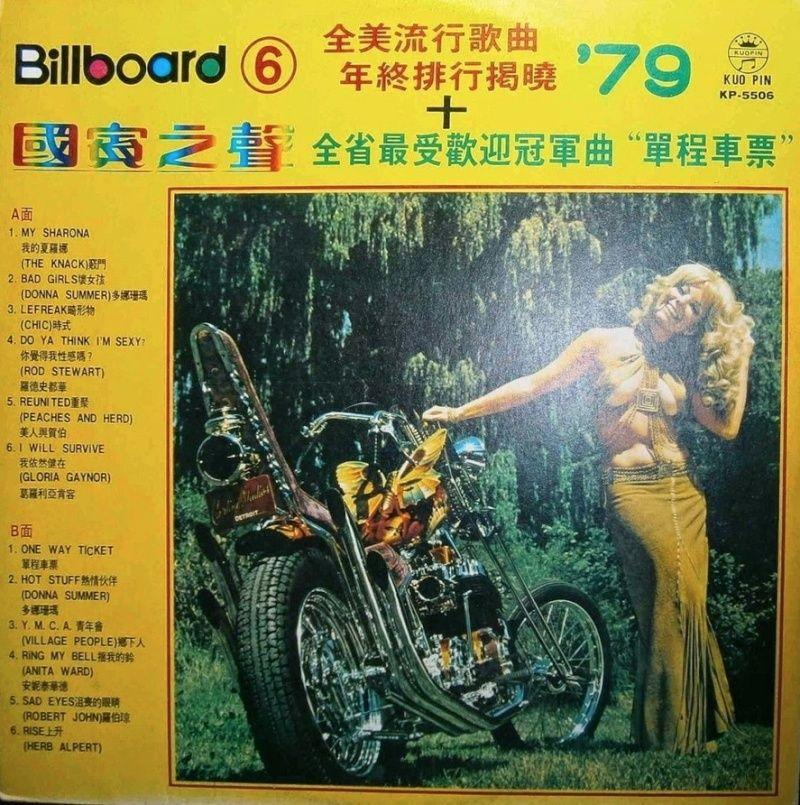 Musique Nostalgique US et GB (2ème) - Page 15 Captu308