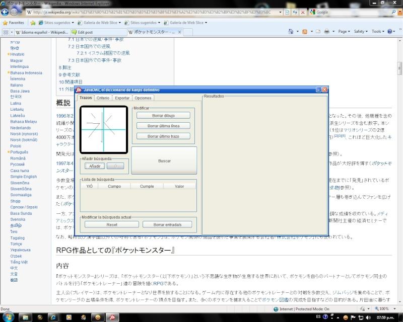 Diccionario de kanjis japoneses JavaDiKt Nueva_10