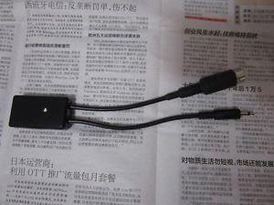 IC7000 : Interface Bluetooth de télécommande Ic700010