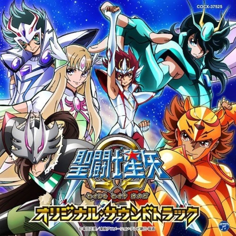 Saint Saiya Ω (Omega) OST (22 Août 2012)  Omegac11