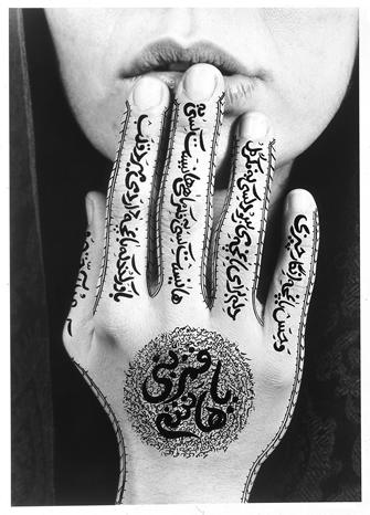 Shirin Neshat Neshat10