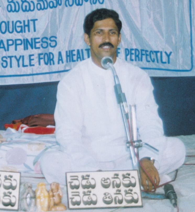 Dr . Mantena Satyanarayana Raju Drmant11