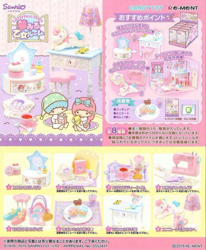 MY MELODY - Dream Room Little10