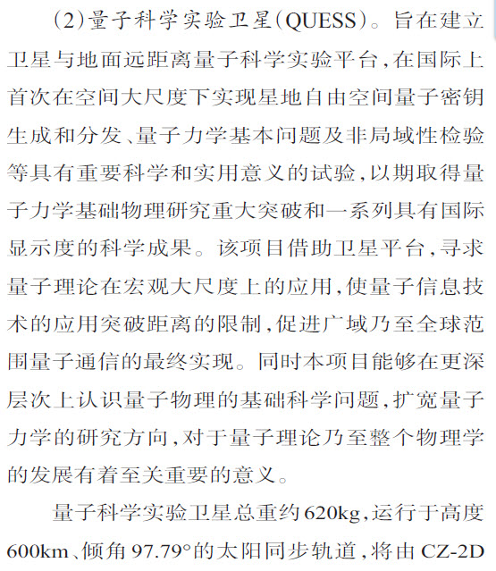 [Information] Secteur Aérospatial Chinois - Page 4 13-12-10