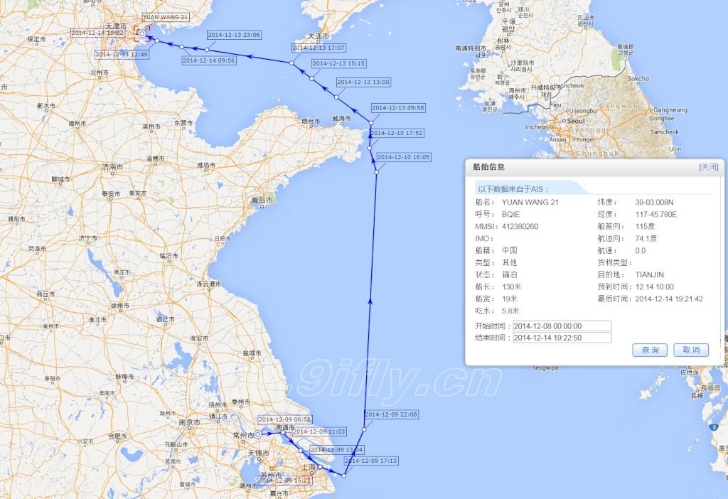 [Chine] CZ-7 : nouvelle génération de lanceur moyen - Page 2 Milita21