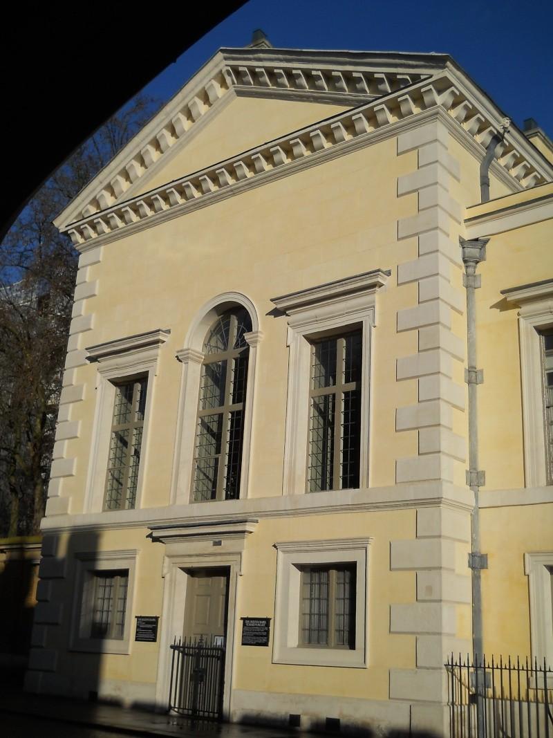 ...  à Londres, Saint-James Palace Dscn6939