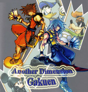 Another Dimension Gakuen