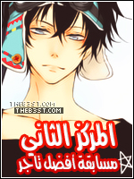 Dark Storm| Love so life Ch.78-81  225