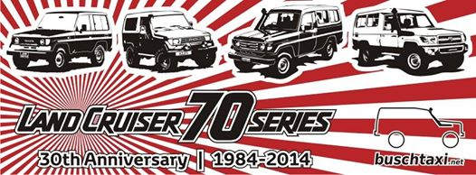 [Info] 30ème anniversaire du série 7 ! 10659110