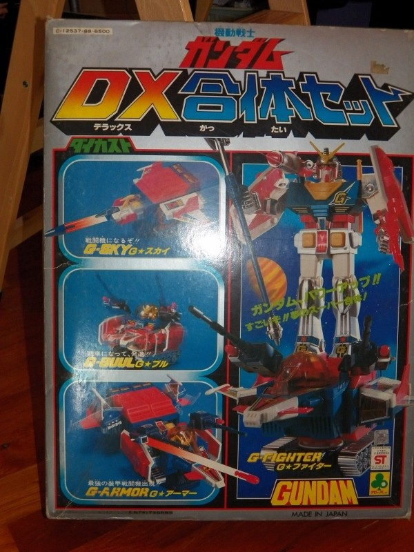gundam dx made in japan - BBBELLO!!! Gundam10