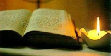 Cercate L'Eterno mentre Lo si può trovare
