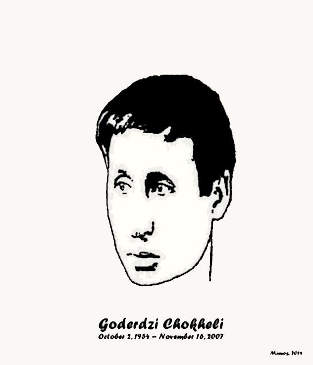 გოდერძი ჩოხელი Goderd10