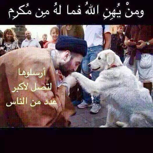 منتدى أهل السنة و الجماعة السلفي الجزائري