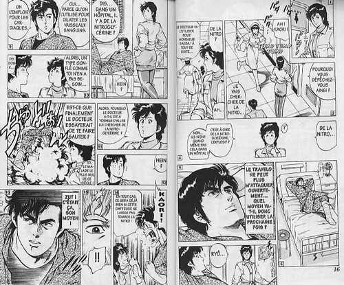 City Hunter (Nicky Larson) Zzzzzu10
