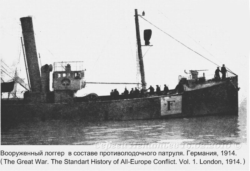 Identification de navires - Page 16 103c5611