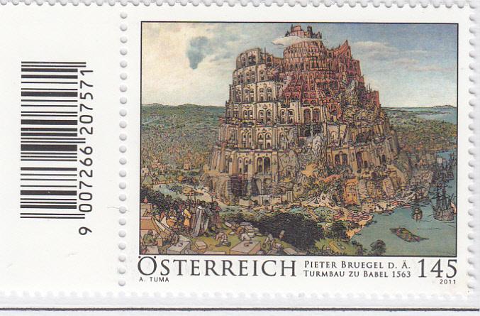 Karten mit bildgleichen Briefmarkenausgaben Img_0048