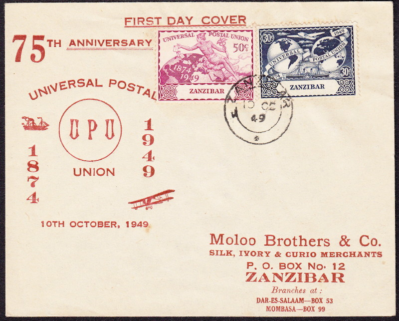 75 Jahre Weltpostverein - Seite 3 203_2011
