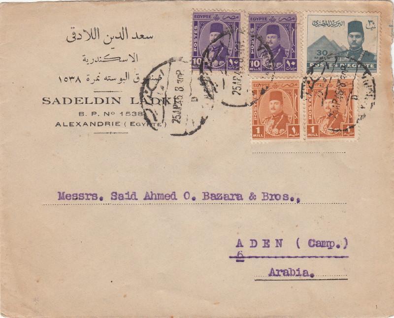 Ägypten 253_2610