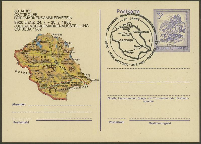 """Wertstempel """"Schönes Österreich"""" - Zudrucke auf Ganzsachen P_463_13"""