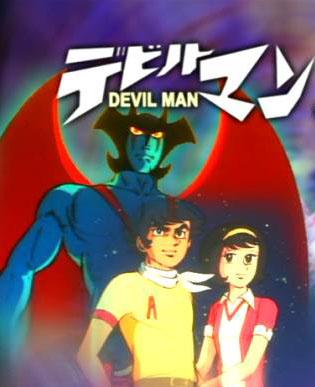 Devilman ( 1972 )  031010