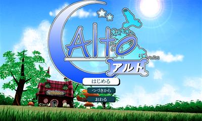 Alto (Japanese 3d action platformer) Alto10