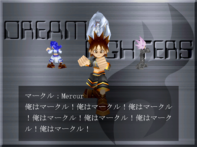 Dream Fighters (Japanese 3D fighting) Dream_11