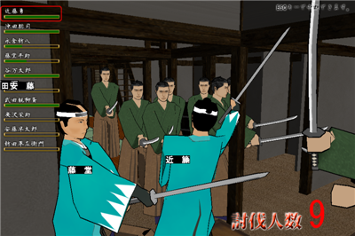 Ikedaya Incident (short Japanese samurai game) Ikeday11