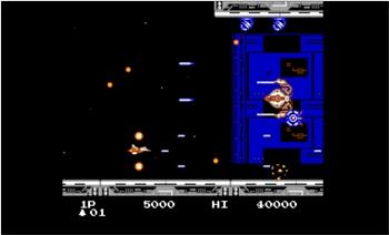 Infinos (Japanese arcade side scrolling shooter) Infino12