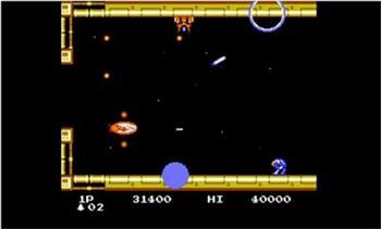 Infinos (Japanese arcade side scrolling shooter) Infino14