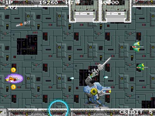 Infinos (Japanese arcade side scrolling shooter) Infino15
