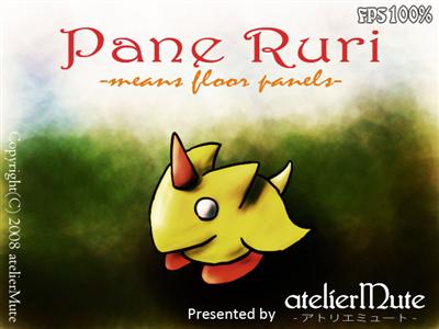 Pane Ruri (scrolling puzzle) Pane_r10