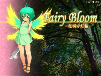 Fairy Bloom (short fighter) Screen21