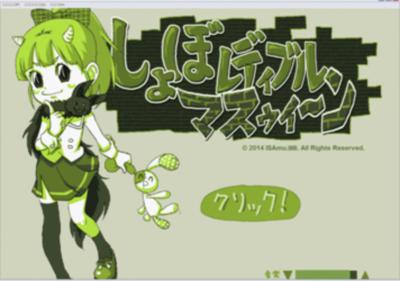 Shobo (Japanese puzzle) Shobo_10