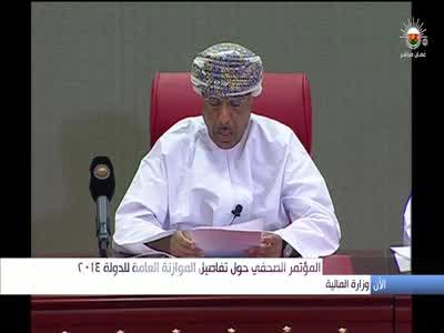 تردد قناة عمان سبورت لايف اتش دي - Oman TV Live HD - علي نايل سات Omantv11